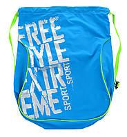 Сумка-мешок DB-12 Free style 555470