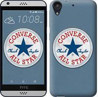 "Чехол на HTC Desire 630 Converse. All star ""3683c-454-12506"""