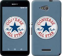 "Чехол на Sony Xperia E4g Converse. All star ""3683u-326-12506"""