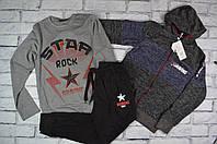 Спортивный костюм, тройка, Венгрия, фирма Grace