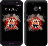 "Чехол на HTC 10 Шахтёр 1 ""317c-464-12506"""