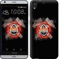 "Чехол на HTC Desire 630 Шахтёр 1 ""317c-454-12506"""