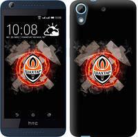 """Чехол на HTC Desire 628 Dual Sim Шахтёр 1 """"317c-949-12506"""""""