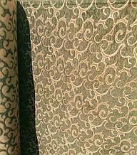 Мебельная ткань Зодиак олив