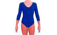 Купальник гимнастический с длинным рукавом Бифлекс синий UR DR-57-B детский (р-р RUS (32-42), 122-164 см)