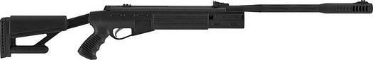 Пневматическая винтовка Hatsan AIRTACT кал. 4,5 мм