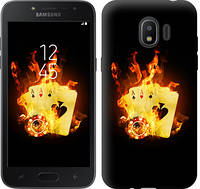 """Чехол на Samsung Galaxy J2 2018 Горящие карты """"839c-1351-12506"""""""