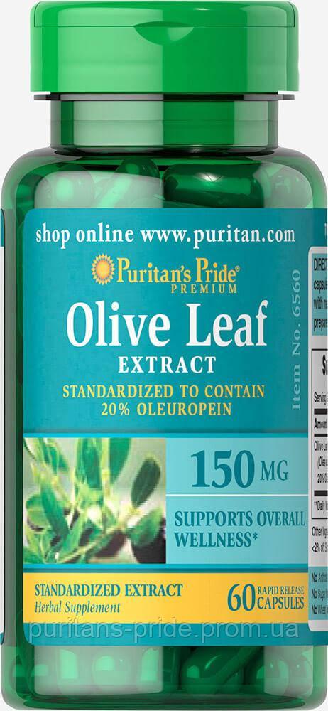 Листья оливы Puritan's Pride Olive Leaf Extract 150mg (120 капс.
