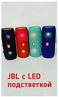 Беспроводная колонка JBL LED с подсветкой