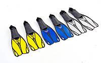Ласты с закрытой пяткой (калоша цельная) 436 ZEL ZP-436 (р-р M-XL-38-45, жёлтый, синий, серый)