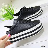 4565436bfb5e Кроссовки Ботинки на Платформе — Купить Недорого у Проверенных ...