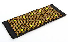Коврик ортопедический массажный с магнитами (Массажная дорожка) 188-75 (PVC, пластик, р-р 0,9x0,35м)