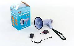 Громкоговоритель HW-20B (пластик,d-19,5см, l-32,3см,30W,с микрофон,аккум,на бат. (6C),запись 10сек.)