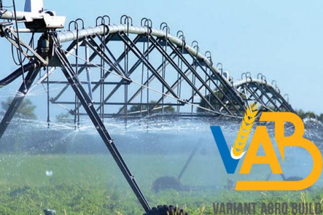Дождевальные установки VARIANT AGRO BUILD