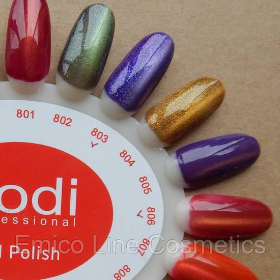 """Гель-лак Kodi Professional  """"Moon light""""  № 806 (уценка)"""