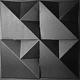 """Форма для 3D панелей """"Орігамі"""" 500*500 мм, фото 3"""
