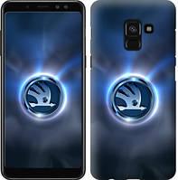 """Чехол на Samsung Galaxy A8 2018 A530F Skoda. Logo """"3171u-1344-12506"""""""