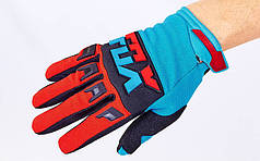 Кроссовые перчатки текстильные FOX BC-4827-2 (закр.пальцы, р-р M-XL, синий-красный-черный)