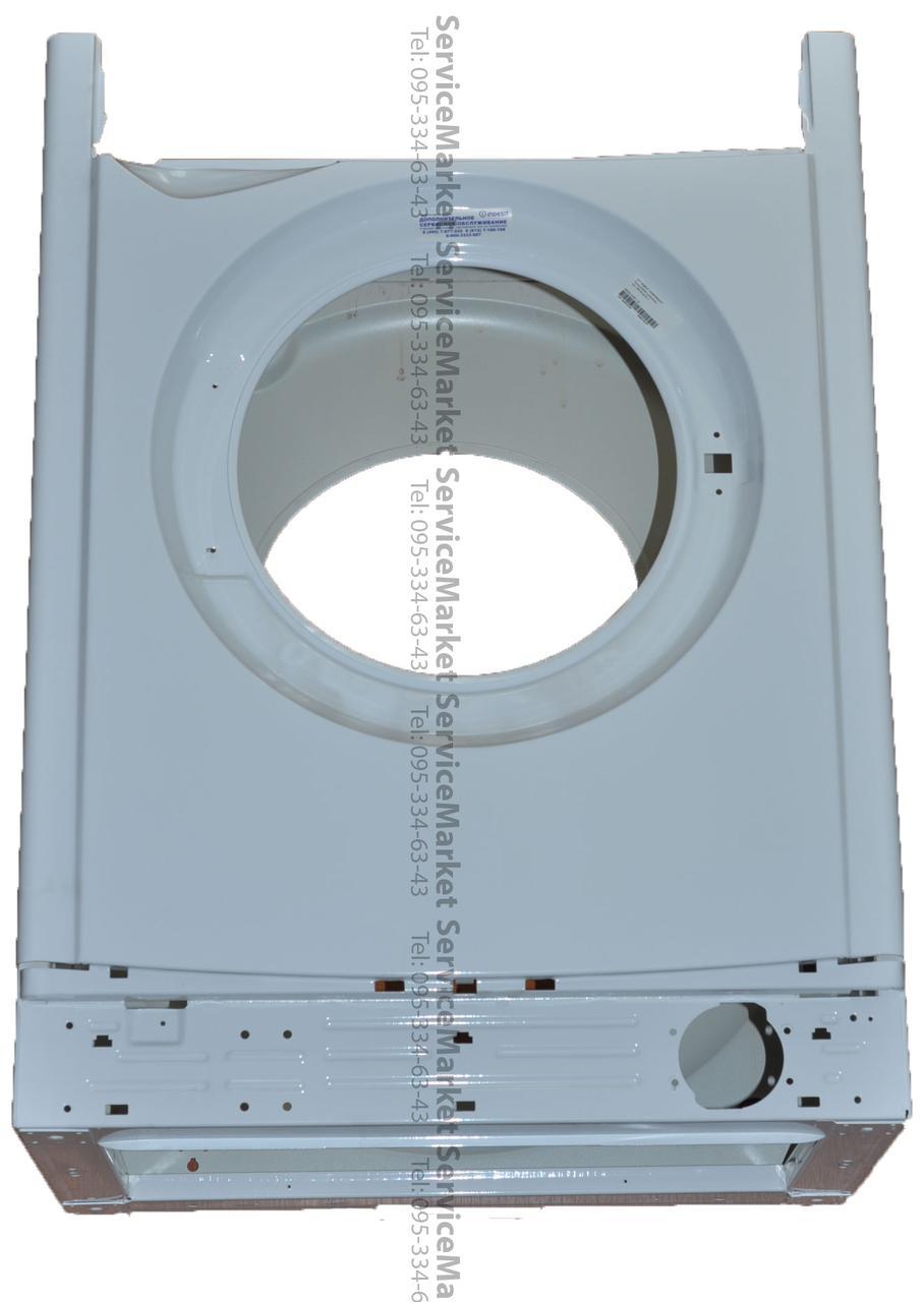 Корпус стиральной машины Indesit (Индезит) Оригинал Новый