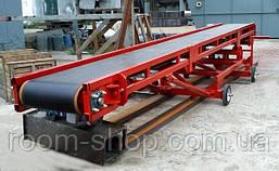 Транспортер ленточный (погрузчик, прямые, под углом) ширина 300 мм длинна 5 м., фото 2