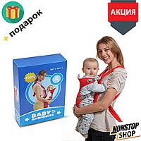 Слинг-рюкзак  для ребенка Babby Carriers | носитель для ребенка | кенгуру