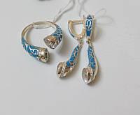 Серебряный комплект Фея с эмалью и цирконием, фото 1