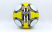 Мяч футбольный №5 Гриппи 5сл. JUVENTUS FB-0047-134 (№5, 5 сл., сшит вручную)