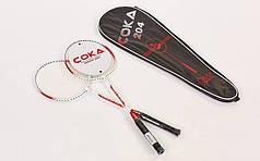 Набор для бадминтона 2 ракетки в чехле COKA CK-204 (сталь, цвета в ассортименте)