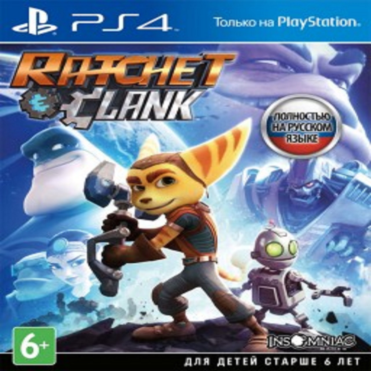 Ratchet & Clank RUS PS4 (NEW))