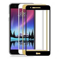 3D защитное стекло для LG K10 2017 M250 (на весь экран)