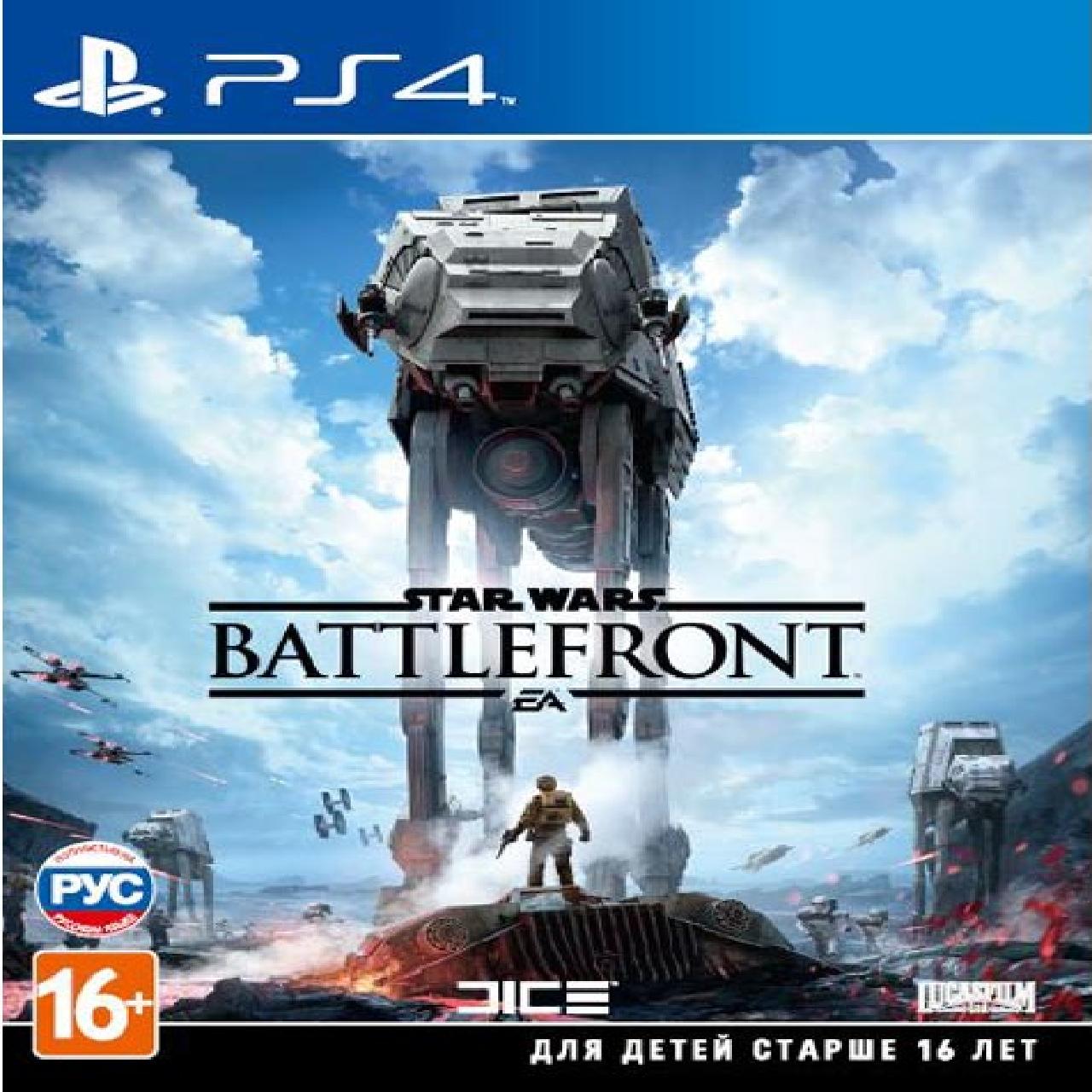 Star Wars: Battlefront RUS PS4 (Б/В)