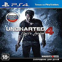 Uncharted 4: A Thief's End RUS PS4