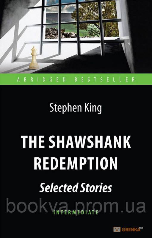 an analysis of the topic of the shawshank redemption Major essay #2- text based analysis rita hayworth and shawshank redemption purpose: trace a major theme in rita hayworth and the shawshank redemption explain how king uses symbolism, eg objects, images, events, language, visuals etc, to.