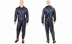 Костюм для похудения (весогонка) Sauna Suit ST-2052-BK (PU, полиэстер, р-р L-3XL-48-56, черный)