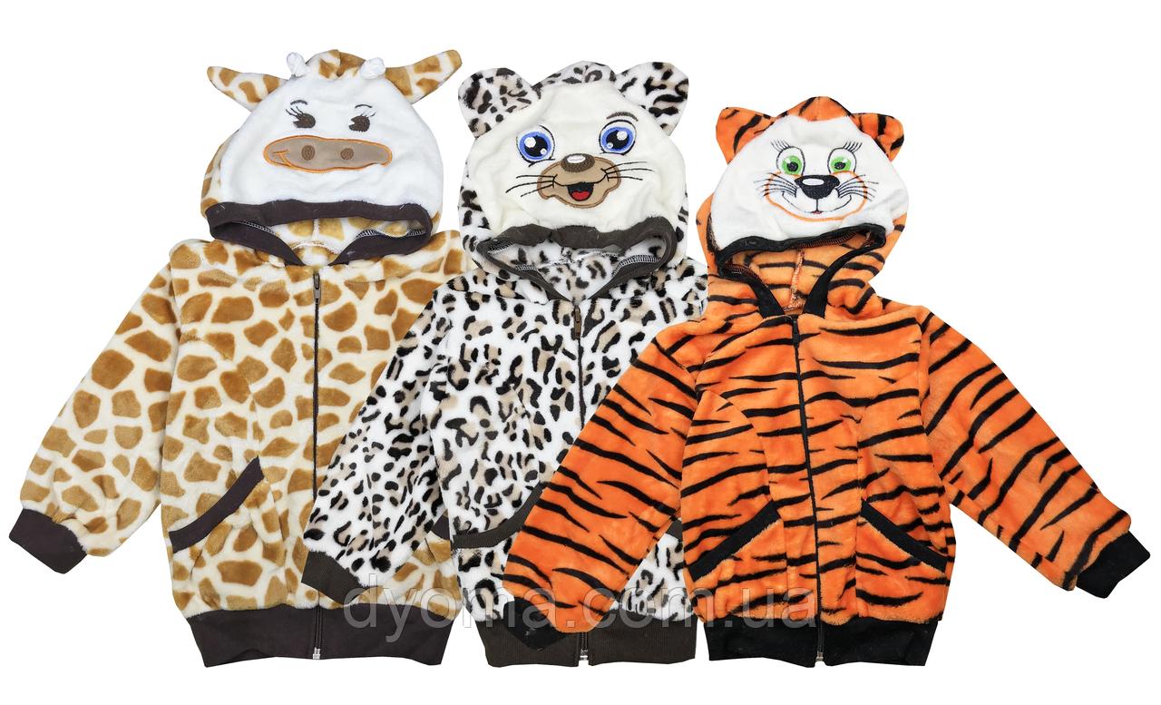 """Детская махровая куртка """"Зверушки"""" для мальчиков и девочек"""