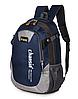 Рюкзак XFLang синий С306