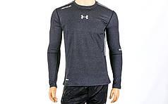 Компрессионная мужская футболка с длинным рукавом Under Armour B-03-2 (PL, M-3XL-165-190cм,т-сер)