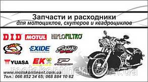 Мото ланцюг 525 DID 525VX 106 сталева для мотоцикла сальники типу X-Ring, фото 2
