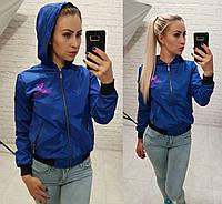 Новинка! Женская куртка бомбер  с капюшоном синий-электрик 42 44 46 48, фото 1