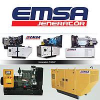 Дизель генераторы EMSA (Турция)