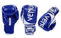 Перчатки боксерские кожаные на липучке VENUM CHALLENGER BO-5245-B (р-р 10-12oz, синий-белый)