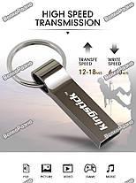 Usb флеш-накопитель kingstiks на 32 гб. ЮСБ флешка 32 ГБ, металлическая Kingstick, USB flash, фото 3