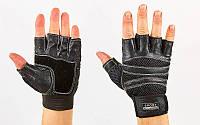 Перчатки спортивные многоцелевые BC-1018 (кожа, откр.пальцы, р-р L-XL, черный, синий)