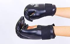 Перчатки для тхэквондо ITF DAEDO MA-5475-BK (PU, р-р S-L, черный)