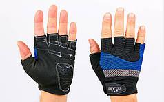 Перчатки для фитнеса ZEL ZG-6120 (PVC, PL, открытые пальцы, р-рS-L, синий, красный, серый)