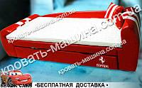 Диван кровать машина Феррари 2550*840*700, фото 1