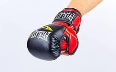Перчатки гибридные для единоборств ММА PU ELAST BO-4612-BKR (р-р S-XL, черный-красный)