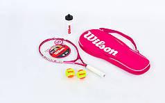 Набор для большого тенниса WILSON WRT220300 STARTER SET 25 (1ракетка+2мяча+бутылка для воды)