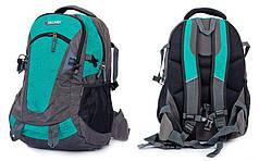 Рюкзак спортивный с жесткой спинкой ZEL GA-3703 (нейлон, р-р 50х33х16см, цвета в ассортименте)