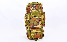 Рюкзак тактический рейдовый каркасный V-65л TY-065 (полиэстер, нейлон, р-р 67х27,5х22см, цвета в ассортименте)